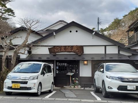 塩竃で 忘年会 +温泉  2019/12/14-sat~114-sat~16-mon_f0031535_23495798.jpg