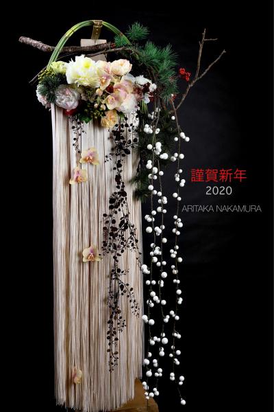 謹賀新年2020_b0221139_11275741.jpg