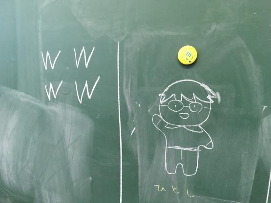 12月27日(金)小学校レッスン〜ご来店♪_b0206845_13073880.jpeg