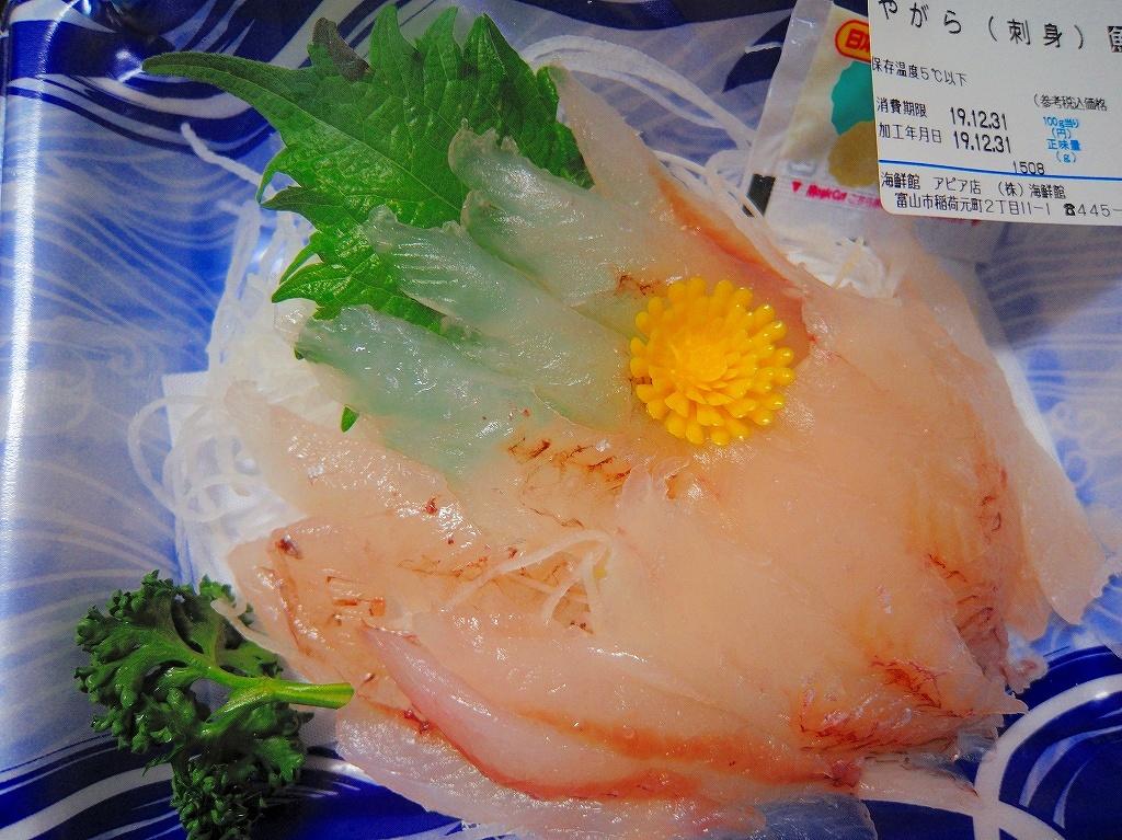 夕食@実家_a0384046_23215753.jpg