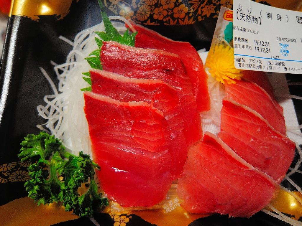 夕食@実家_a0384046_23215856.jpg