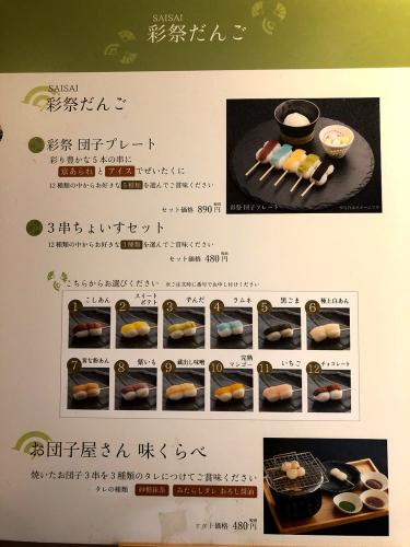 大津温泉おふろcafeびわこ座_e0292546_08392835.jpg