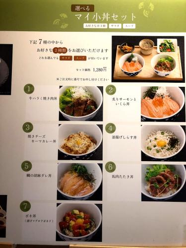 大津温泉おふろcafeびわこ座_e0292546_08402591.jpg