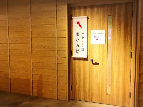 大津温泉おふろcafeびわこ座_e0292546_08430674.jpg