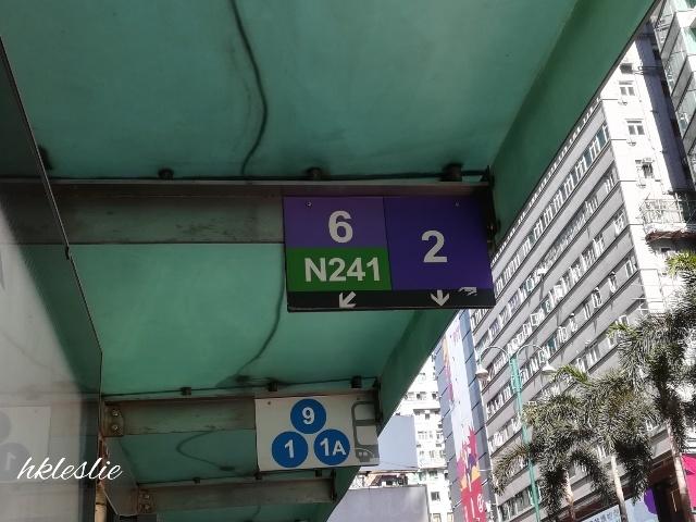 九巴6號巴士@中間道→北河街_b0248150_14320695.jpg