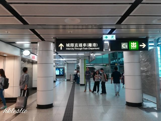 紅磡站へ_b0248150_16280063.jpg