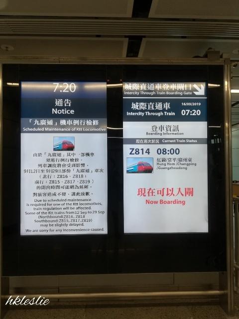 紅磡站へ_b0248150_16284837.jpg