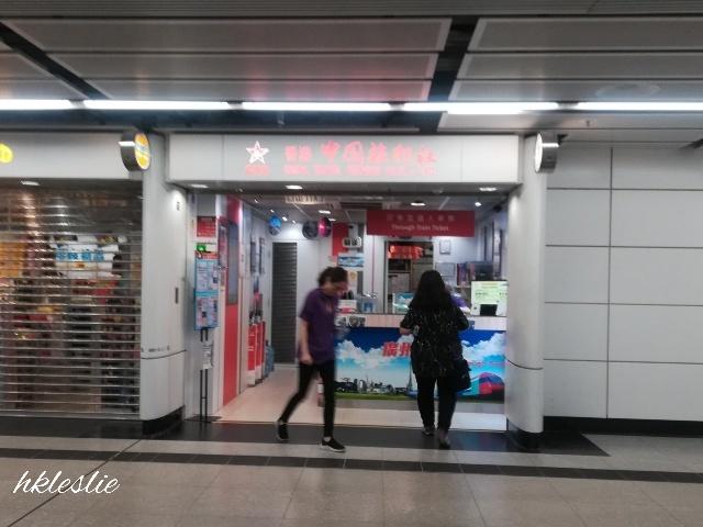 紅磡站へ_b0248150_16312720.jpg