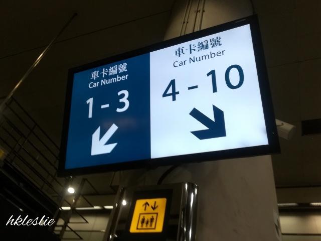紅磡站へ_b0248150_16424372.jpg