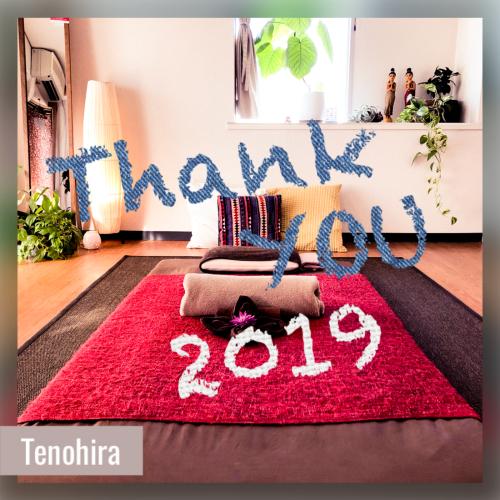 2019ありがとうございました_f0331651_01101741.jpg