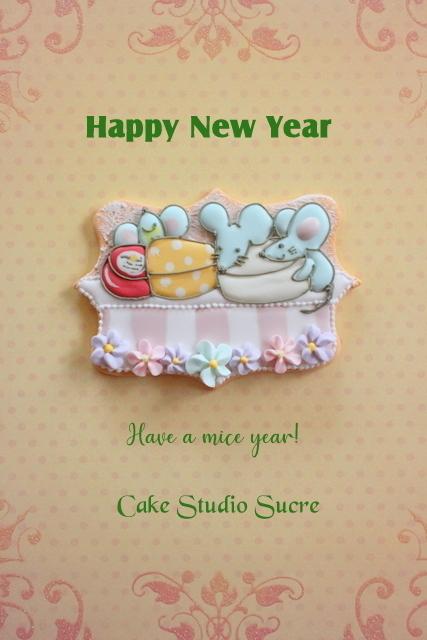 新年明けましておめでとうございます。_e0111355_22390717.jpg