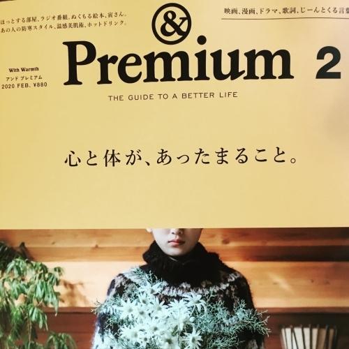&premium_e0142956_16102007.jpg