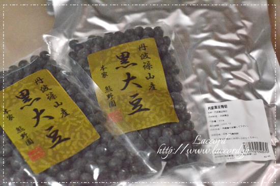 黒豆食べ比べ_f0275956_00404960.jpg
