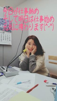 2019仕事納め_f0043559_22223883.jpg