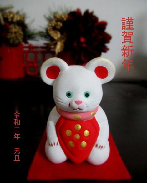 新年のご挨拶_f0236260_14350541.jpg