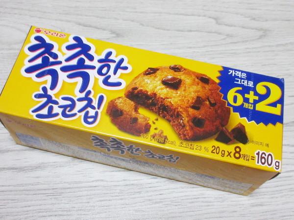 【オリオン社】ソフトチョコチップクッキー_c0152767_20220213.jpg