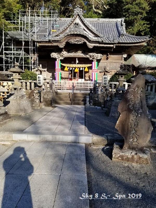 ◆ 30年ぶりの伊豆長岡温泉へ、その14 伊豆の国 最古の宮 「白濱神社」へ(2019年12月)_d0316868_05073181.jpg