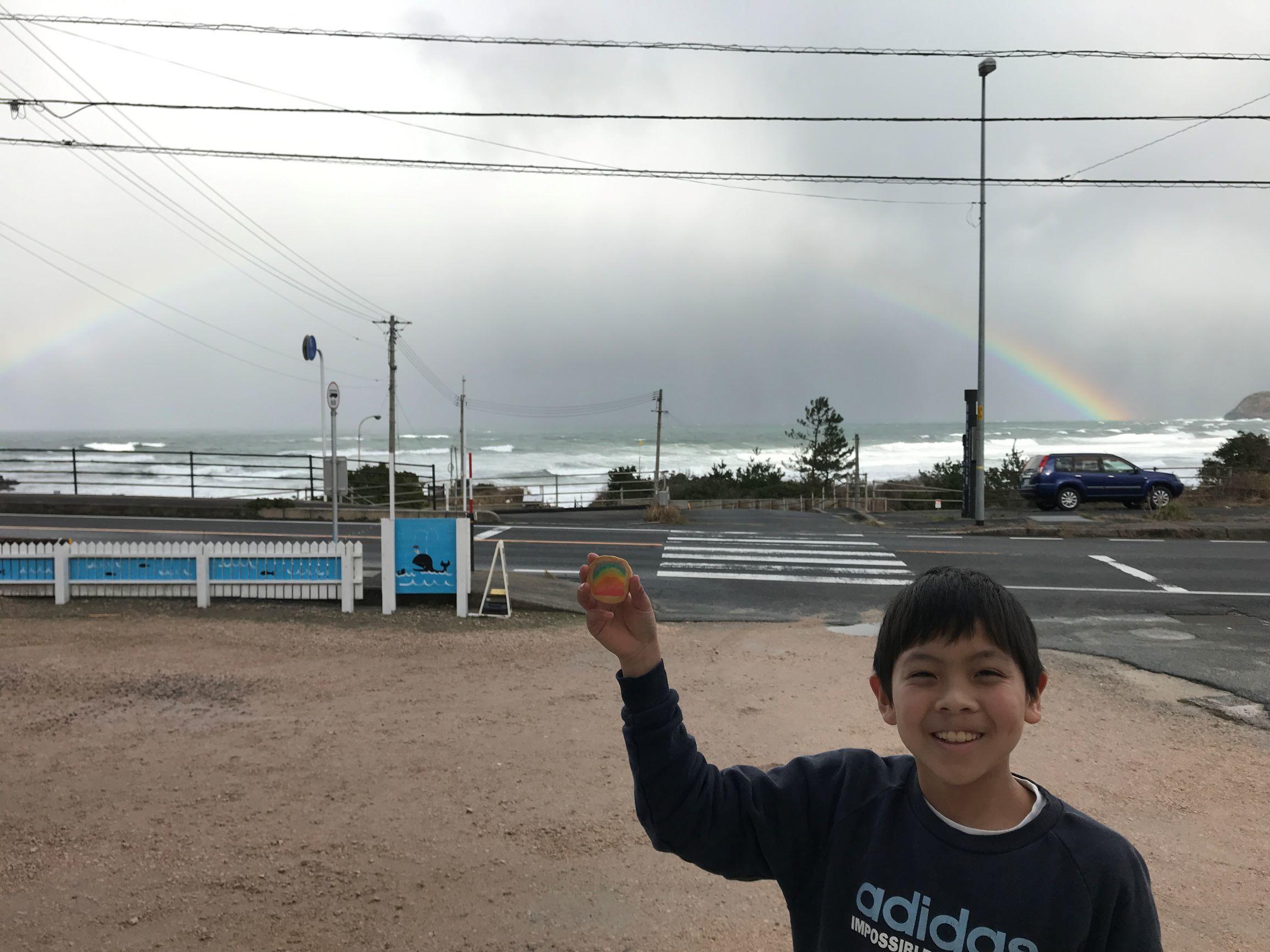 大みそか、きれいな虹が見えました。_f0009169_19225791.jpg