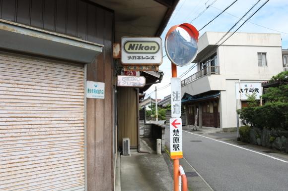 楚原ねじり橋への道_c0001670_11004063.jpg