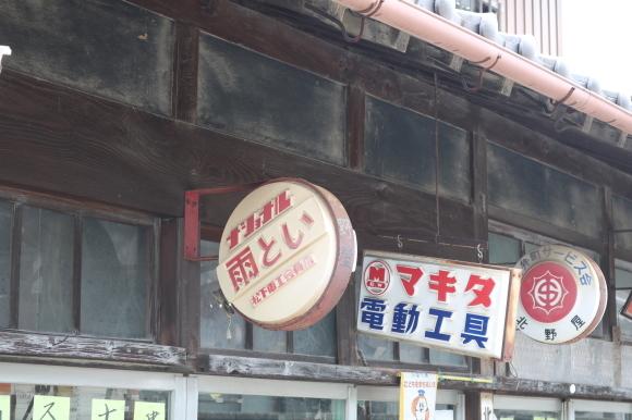 楚原ねじり橋への道_c0001670_11024344.jpg
