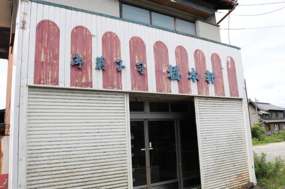 楚原ねじり橋への道_c0001670_11042066.jpg
