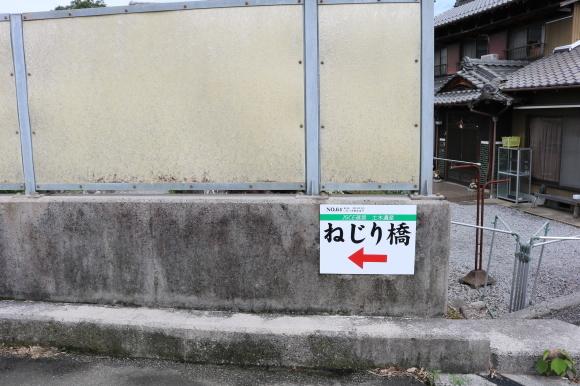楚原ねじり橋への道_c0001670_11062655.jpg