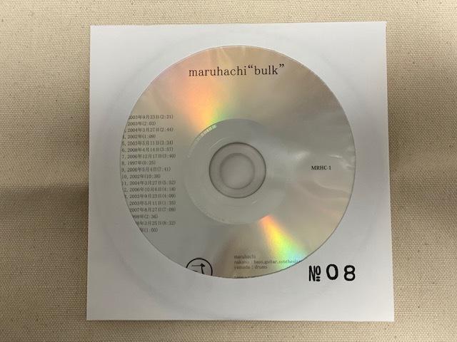"maruhachi ""bulk"" ~マルハチ私的名盤百選その100~_e0052576_19094355.jpg"