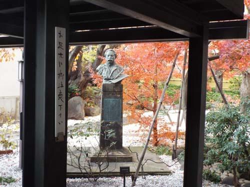 ぐるっとパスNo.11 書道博「漢字のなりたち」展まで見たこと_f0211178_16205665.jpg