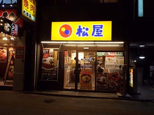 ぐるっとパスNo.11 書道博「漢字のなりたち」展まで見たこと_f0211178_16213152.jpg