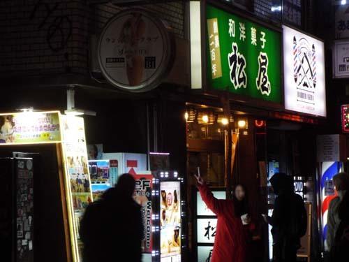 ぐるっとパスNo.11 書道博「漢字のなりたち」展まで見たこと_f0211178_16214450.jpg