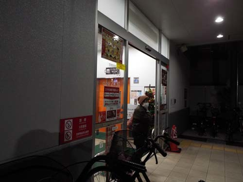 ぐるっとパスNo.11 書道博「漢字のなりたち」展まで見たこと_f0211178_16222412.jpg