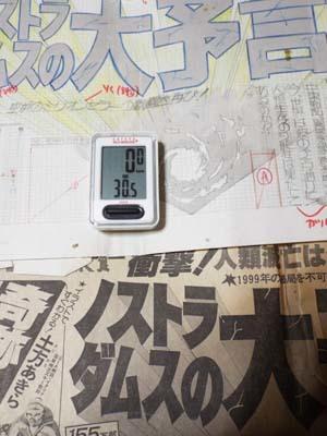 ぐるっとパスNo.14 アクセサリーM「グリーティングカード」展まで見たこと_f0211178_18315840.jpg