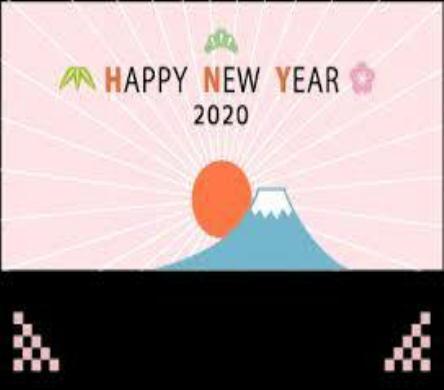 《 HAPPY NEW YEAR 》_c0328479_12212703.jpg