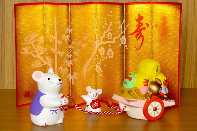 謹賀新年 令和2年/2020年明けましておめでとうございます!金栄堂新春初売りキャンペーン!_c0003493_08550916.jpg