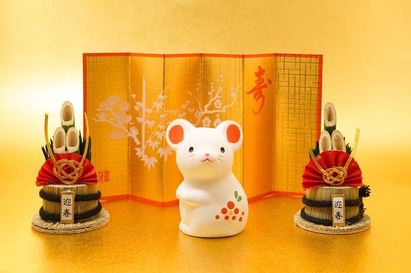謹賀新年 令和2年/2020年明けましておめでとうございます!金栄堂新春初売りキャンペーン!_c0003493_08551435.jpg