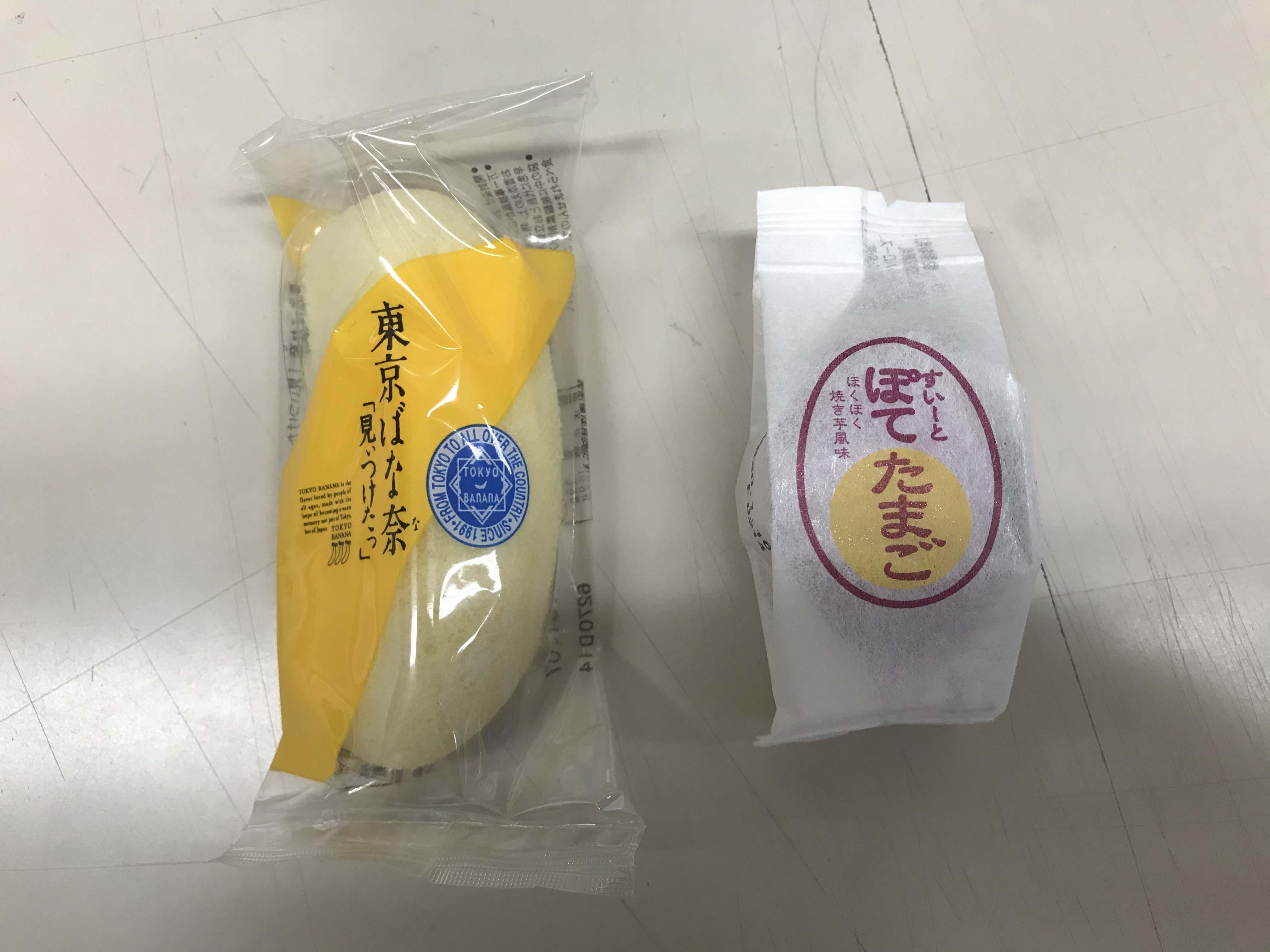 東京土産の「すぃーとぽてたまご」と「東京ばな奈」_a0026295_1436565.jpg