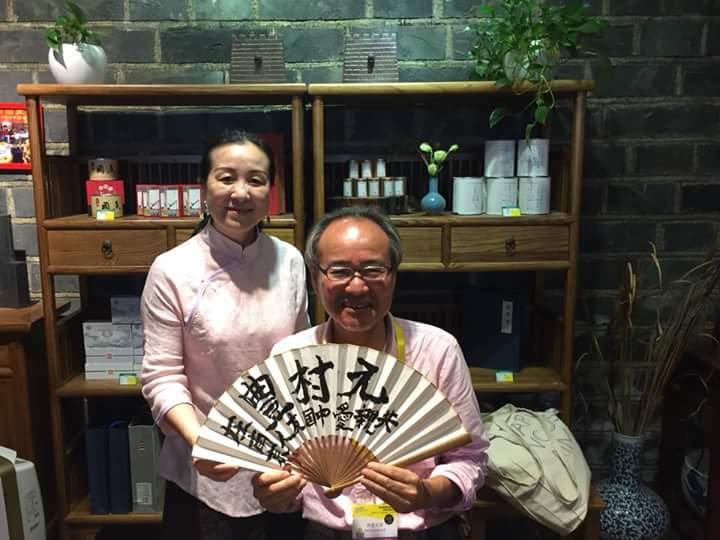南京で日本人一人の書道ワークショップ_d0085401_15594508.jpg
