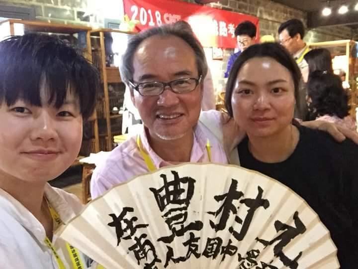 南京で日本人一人の書道ワークショップ_d0085401_16005185.jpg