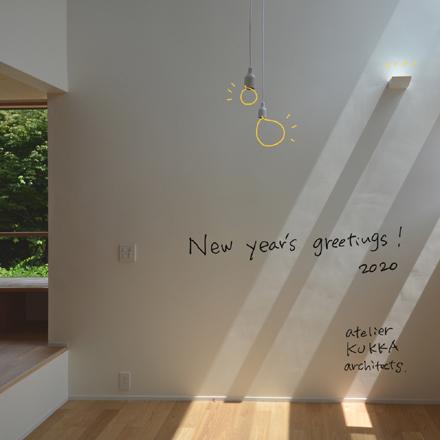 今年もよろしくお願いいたします_b0183404_18285220.jpg