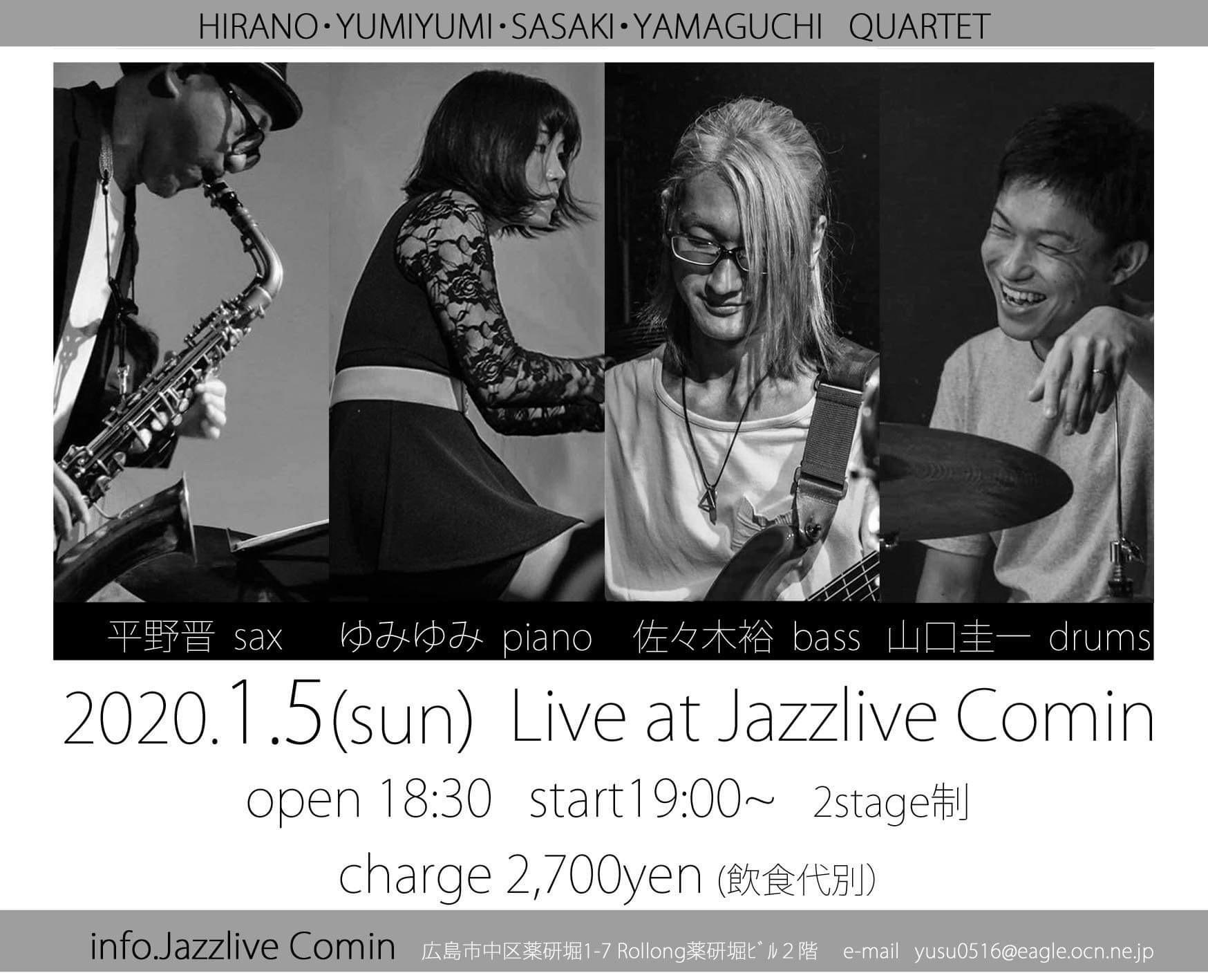 広島 ジャズライブカミンJazzlive Comin 1月5日本日から営業いたします_b0115606_13001034.jpeg