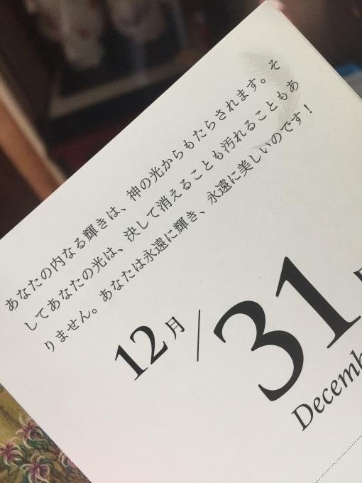 2020.明けました☆_c0180209_23184757.jpeg