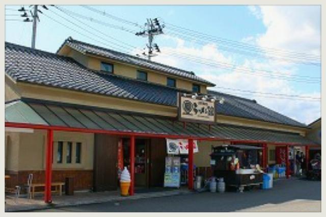 「くるナイ」新年は福島 エフエムきたかた―から「あけおめ」放送!_b0183113_19175943.jpg