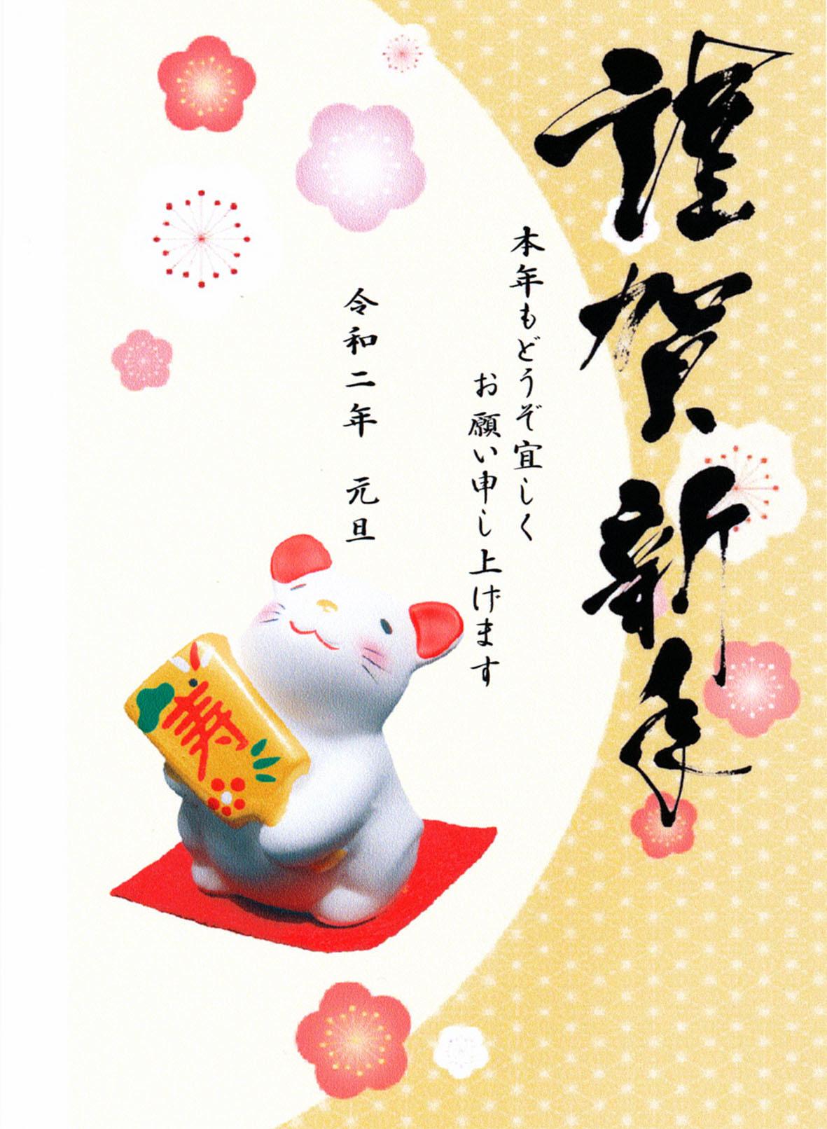 新年ご挨拶_d0085413_00521116.jpg