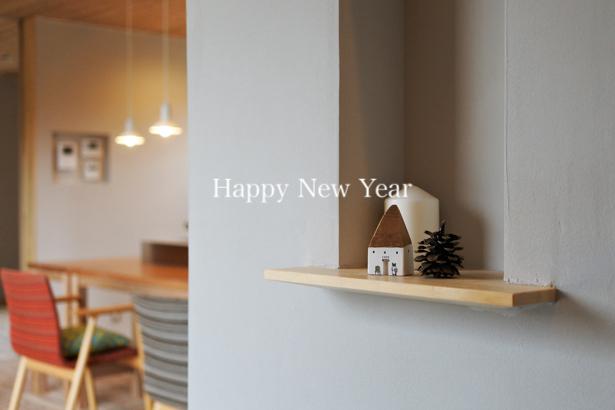 新年も面白い家づくりを続々!(という新年のご挨拶)_e0029115_23165508.jpg