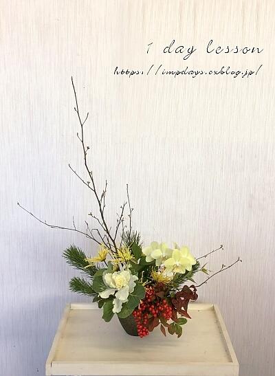 1 Day Lesson 迎春アレンジ 2019:Ⅰ_a0085317_16284490.jpg