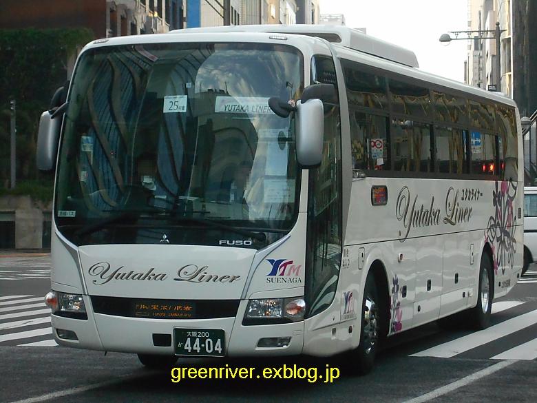 ユタカ交通 4404_e0004218_19563488.jpg