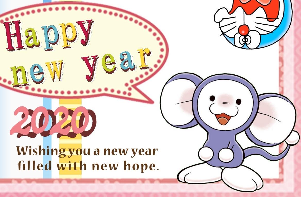 2020.1.1. 明けましておめでとうございます_b0116920_11505782.jpg