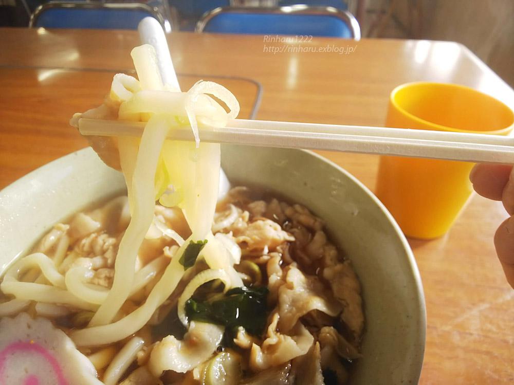 2019.11.30 東北サファリパーク☆肉うどん_f0250322_2057191.jpg