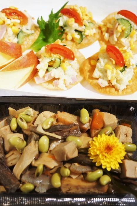 ■副菜お裾分け(2)【揚げ餃子の皮乗せポテトサラダ】_b0033423_00322879.jpg