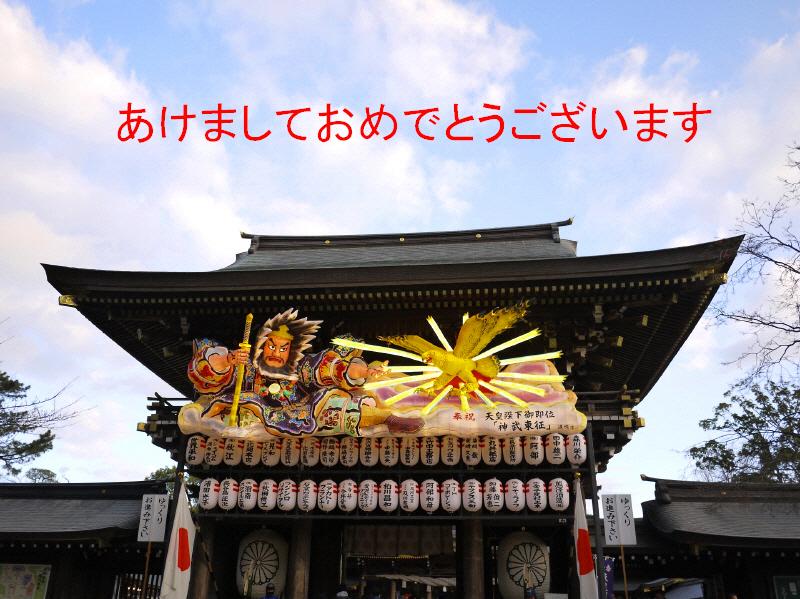 2020年 初詣 寒川神社 _b0153224_17342478.jpg